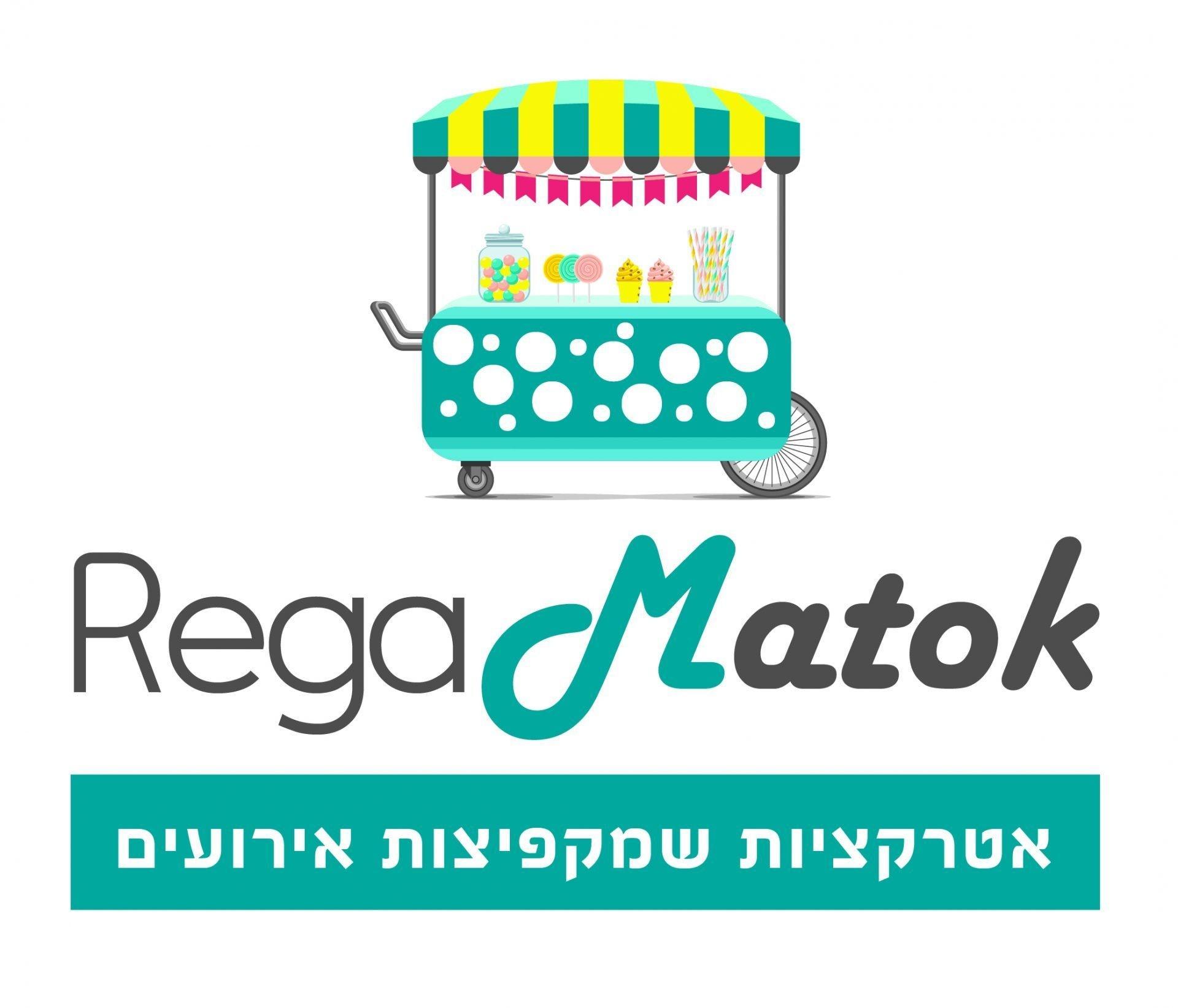 רגע מתוק – החנות האינטרנטית שלך לרכישת מכונת מזון וציוד נלווה, הפעלת והשכרת דוכני מזון לאירועים