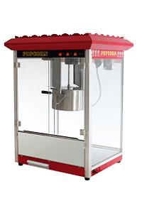 מכונת פופקורן תעשייתית גדולה למכירה
