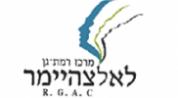 מרכז-אלצהיימר-לוגו