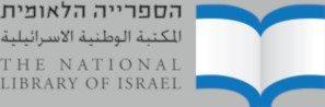 הסיפרייה הלאומית ירושלים