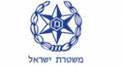משטרת ישראל לוגו